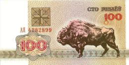 BELARUS 100 RUBLES BROWN BISON ANIMAL FRONT MOTIF BACK DATED 1992 P.8  UNC  READ DESCRIPTION !! - Belarus