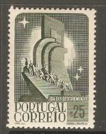 PORTUGAL    Scott  # 589*  VF MINT LH - 1910-... Republic