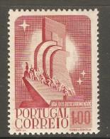 PORTUGAL    Scott  # 593*  VF MINT LH - 1910-... Republic