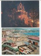 SANREMO IMPERIA N. 2 CARTOLINE  SPIAGGIA CHIESA RUSSA DI NOTTE F/G VIAGGIATE - San Remo