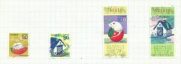Japon N°2238 à 2241 Et 2238a Côte 4.20 Euros - 1989-... Emperador Akihito (Era Heisei)