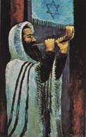 ARTIST Morris Katz, Jewish Theme Postcard; The Shofar's Call, 1968 - Jewish