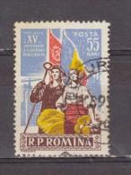 1959 - 15 Anniv. De La Liberation Y&T No 1635 Et Mi No 1792 - Usado