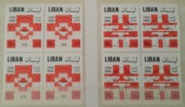 11 Lebanon 1971 SG 1068-1069 25th Anniv Of Lebanese Red Cross - Complete Set MNH - Blks/4 - Lebanon