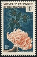 NOUV.-CALEDONIE 1959 - Yv. 293 ** SUP  Cote= 4,40 EUR - Coraux ... : Glaucus Et Spirographe ..Réf.NCE22826 - Neukaledonien