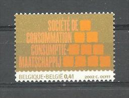 Belgique - België - COB - OBP - 3123 ** MNH - Société De Consommation - België