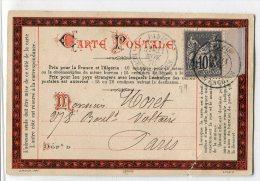 N - Carte Précurseur PRIVEE PICHOT Réf. PRI P10 - Oblitération Du 21 Nov. 1878 - Cote 120 Euros En 2007 (cat. STORCH) - Postal Stamped Stationery