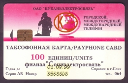 RUSSIA. SOCHI. TELECOM'S ADVERTISING / LIST OF SERVICES. Chip-card For 100 Units. Nr. 3568608 - Rusland