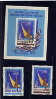 RUSSIA, 1959, USED # 2210-11-11A, New York(USA) Coliseum & Spasski Tower,  COT - 1923-1991 URSS