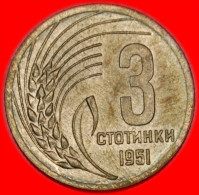 ★ UNC★ BULGARIA ★ 3 STOTINKI 1951! LOW START ★ NO RESERVE!!! - Bulgaria