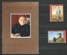 China 2004.Number 17.( 2-2 ) And S/S ( 1-1 ).Deng Xiaoping.MNH - Ungebraucht