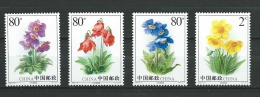 China 2004.Number 18. ( 4-4 )Flowers - Translucent Poppy.MNH - Ungebraucht