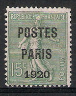 France - Semeuse Lignée  Préoblitérée N° 25  (du N° 130)  Sans Gomme - 1903-60 Semeuse Lignée