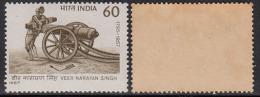 India MNH 1987, Veer Narayan Singh, Patriot, Execution, By Cannon, Artillary, Militaria, Death, Health, As Scan - India