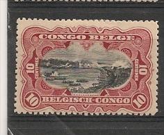 CONGO BELGE 55 MH Mint - Traits Hors Cadre - Lijntjes Rond Kader - Congo Belge