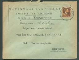 70 Centimes Léopold III Col Ouvert Obl; Ambulant ADINKERKE-GENT Sur Lettre 'Nationaal Syndikaat SPTTZL Van Belgie' Du12- - Postmark Collection