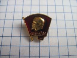 USSR Russia. Komsomol Communist Youth Organization . Soft enamel