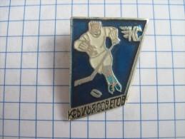 USSR Russia. Hokey Club Kryl`ya Sovetov.  Soft Enamel - Badges