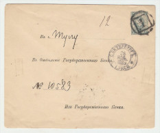 1889. Cover From St Petersburg Dep. Of State Bank To Tula Department With A Paper Seal Of The Bank (imperforated). - 1857-1916 Imperium