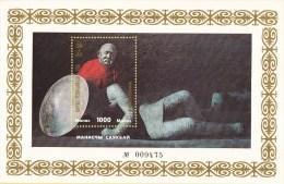 "Kirgizië - 1000 Jahre Kirgsisisches Nationalepos ""Manas"" - Manassänger - Postfris/MNH - Michel Blok 10A - Kirgizië"