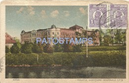 2561 ROMANIA RUMANIA ARAD PALACE OF REGIONAL DIRECTION CIRCULATED TO ARGENTINA YEAR 1926 POSTAL POSTCARD - Romania