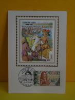 FDC- Carte Maxi, Louis XIV 1638/1715 - 78 Versailles - 17.10.1970 - 1er Jour, Coté 4 € - Cartes-Maximum