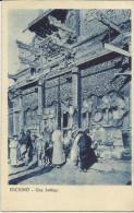 PECHINO - UNA BOTTEGA - VIAGGIATA PRIMI 900  -  Peking - A Shop - Traveled First 900 - China