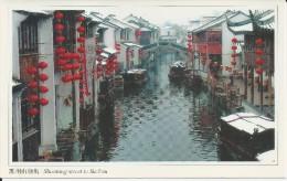 Shantang Street In Suzhou - China