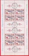 FRANCE - Bloc N° 6- Philatec 64 - Timbres Neufs Sans Charnière - Cachet De L´Exposition Sur Vignette - 5 Juin 1964. - Blocs & Feuillets