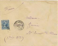 11773. Carta VALENCIA  1882 A Francia. Gran Hotel ROMA De Valencia - Lettres & Documents