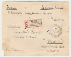 1902. Reg. Cover From Berdyansk To Austria. Three 10k Stamps Attached. - 1857-1916 Imperium