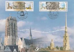 Carte-souvenir De L´Emission Commune Avec La Russie - COB N° 3170HK - Cloches De Malines Et Saint-Pétersbourg - Souvenir Cards