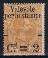 Italy Sa Nr 54 , Yv Nr 50  MNH/**