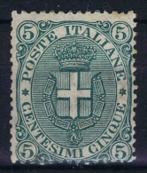 Italy Sa Nr 59 , Yv Nr 57  MH/*   Signed/ Signé/signiert/ Approvato BRUN