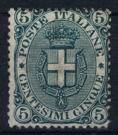 Italy Sa Nr 59 , Yv Nr 57  MNH/**   Signed/ Signé/signiert/ Approvato BRUN