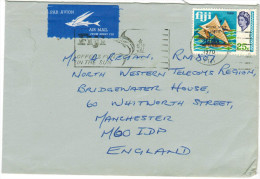 FIJI - 1970 - Air Mail - Royal Visit 1970 - Fiji Offer Fun In The Sun - Viaggiata Per Manchester, England - Fiji (1970-...)