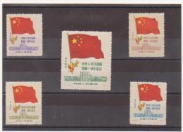 China , Chine , Cina , Unused Stamps , Flag , Complete Set  SEE SCAN - 1949 - ... República Popular