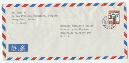 Air Mail CHINA Stamps COVER From Shanghai ACOUSTICS LABORATORY  Physics - Physics