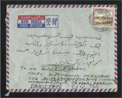 OMAN Air Mail Postal Used Cover Central Post Office Postmark Oman To Pakistan - Oman