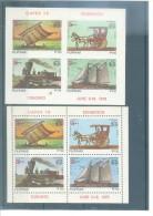 FILIPINAS-CAPEX`78  1724/1727 ( H.B. 12 DENTADA Y SIN DENTAR (1978) MICHEL - Filipinas