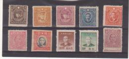 China , Chine , Cina , Unused Stamps, Sun Yat Sen, Martyrs,   SEE SCAN - China
