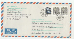 Air Mail CHINA Stamps COVER From HIGH VOLTAGE Energy ELECTRIC RESEARCH  Institute Electricity Power - Electricity