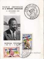 Centrafricaine 1959 - Bangui, 15+25 F Auf Maximumkarte Barthelemy Boganda - Zentralafrik. Republik