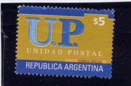 ARGENTINA, 2002, SCOTT 2224, UNIDAD POSTAL Stamp  USED - Argentine
