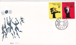 China 1985 First National Junior Sports Meet FDC - 1949 - ... People's Republic