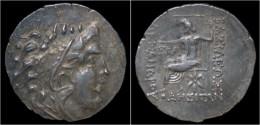 Macedonian Kingdom Alexander III AR Tetradrachm Odessos Mint - Grecques