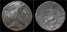 Characene Kingdom Attembelos I AR Tetradrachm - Grecques