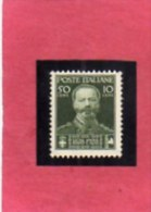ITALY KINGDOM ITALIA REGNO 1929 CINQUANTENARIO MORTE VITTORIO EMANUELE II MLH BEN CENTRATO - 1900-44 Victor Emmanuel III