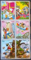 08 SHARJAH WALT DISNEY FIGURINES CARTOONS TOONS SHEET MNH, RARE, Donald Duck, Micky Mouse - Sharjah