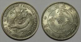 CINA (China): Manchuria (東三省) - 20 Cents 1914/15 - Cina